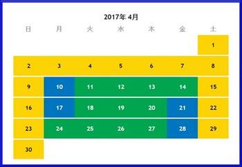 レゴランド名古屋の営業時間・スケジュール画像.jpg