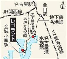 レゴランド名古屋の地図.jpg